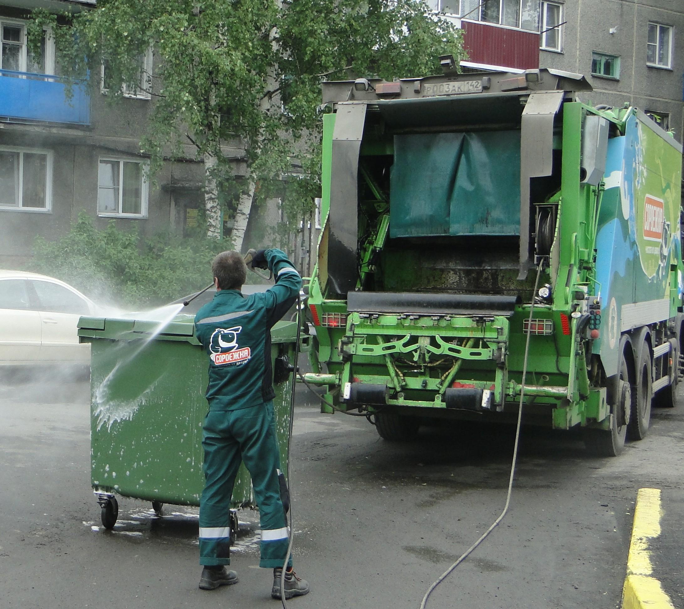 Дезинфекция контейнера